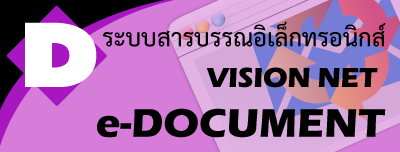 e-Document
